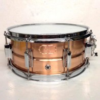 Echo Custom Drums 13